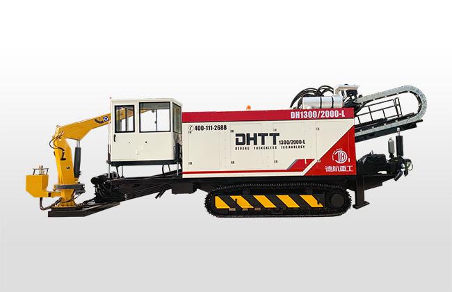 DH1300/2000-L
