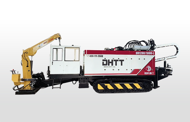 DH1200/1800-L水平定向钻机