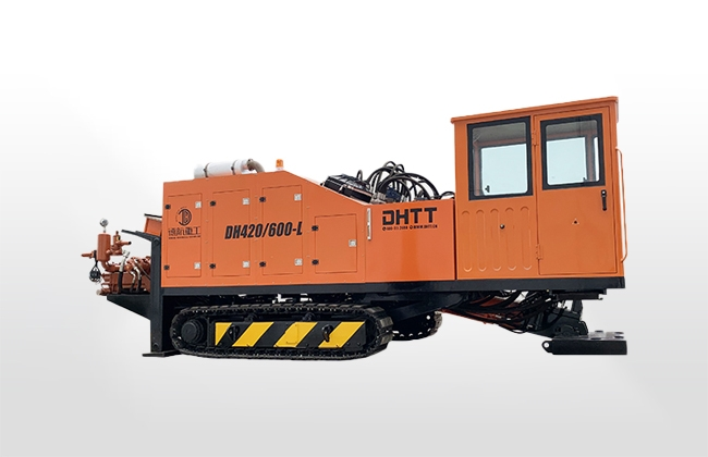 DH420/600-L水平定向钻