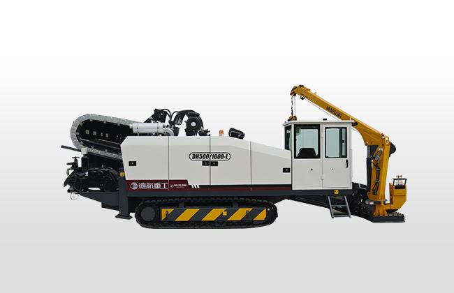 DH500/1000-L水平定向钻机